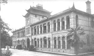 SchereschewskyHallatStJohnsUniversityinShanghai